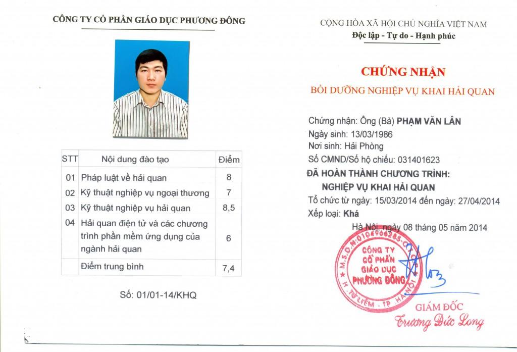 certificate 1-1